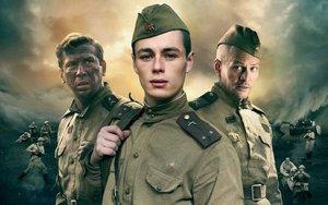 Военные фильмы русские